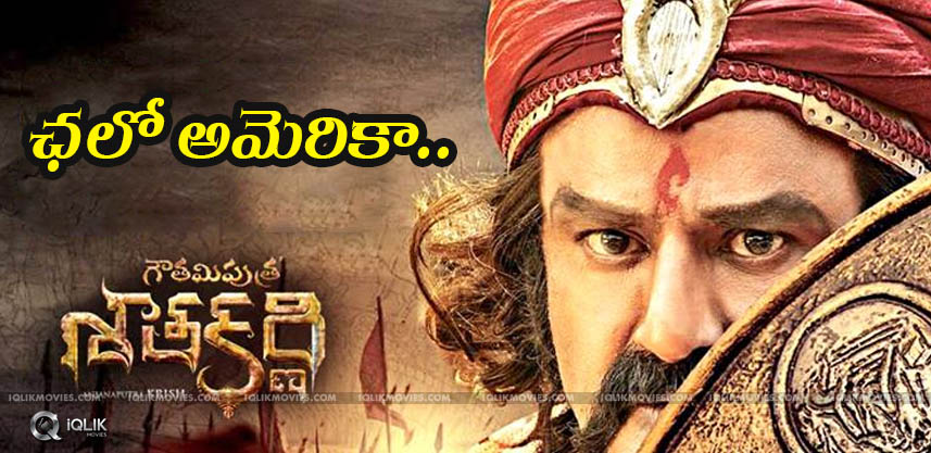 gautamiputrasatakarni-team-to-tour-usa