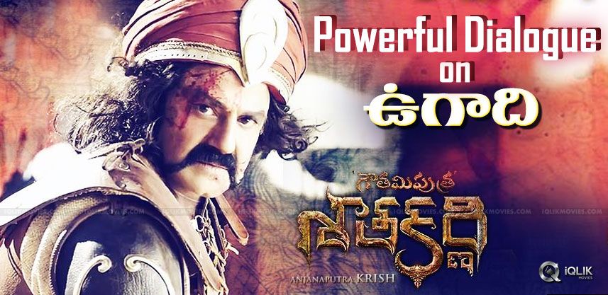 balakrishna-breathlessdialogue-onugadi-in-gpsk
