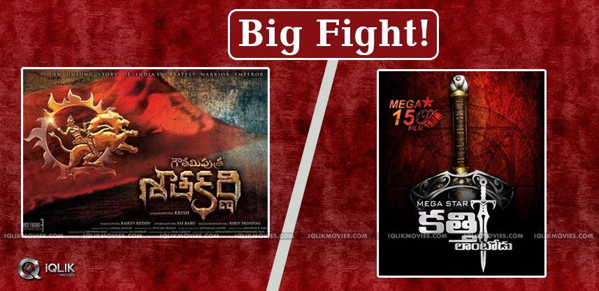 gautamiputra-satakarni-chiru150-release-in-jan2017
