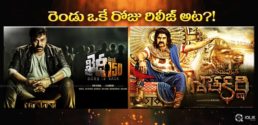 gautamiputrasatakarni-khaidino150-on-sameday