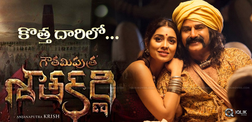 Master-Strategy-for-Gautamiputra-Satakarni