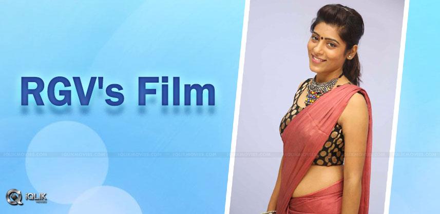 fidaa-fame-gayatri-gupta-gets-offer-in-rgv-film