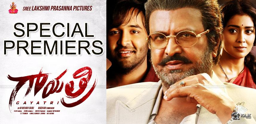 gayatri-movie-worldwide-premieres-details