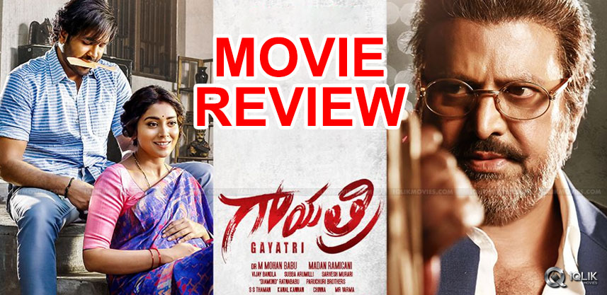 Gayatri-Movie-Review--amp--Ratings