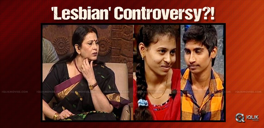 lgbt-community-angry-over-geetha-details
