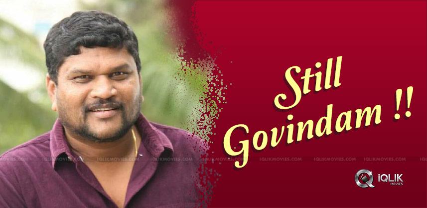 geetha-govindam-director-next-movie