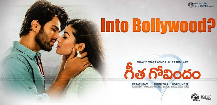 geetha-govindham-going-to-bollywood