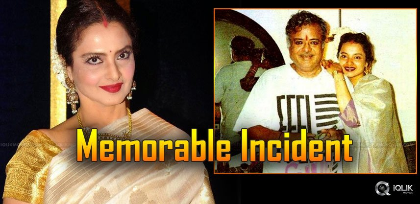 Gemini Ganesan Latest Photos: Old Incident About Gemini Ganesan And Rekha