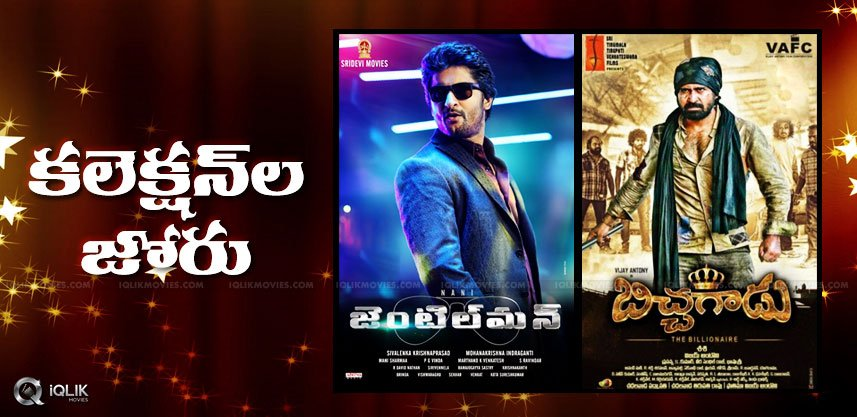 gentleman-bichchagadu-movies-collections