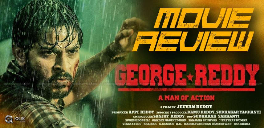 George Reddy Movie Review And Rating