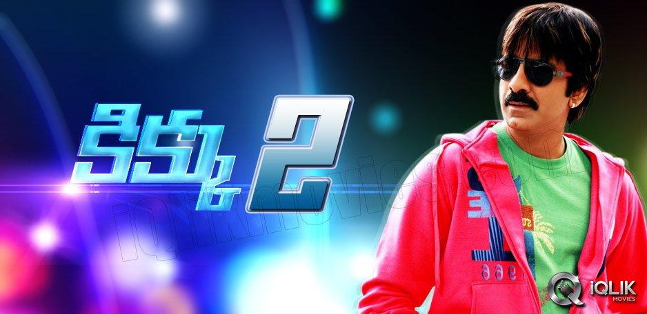 kick-2-sequel-of-raviteja-movie-from-june-2014