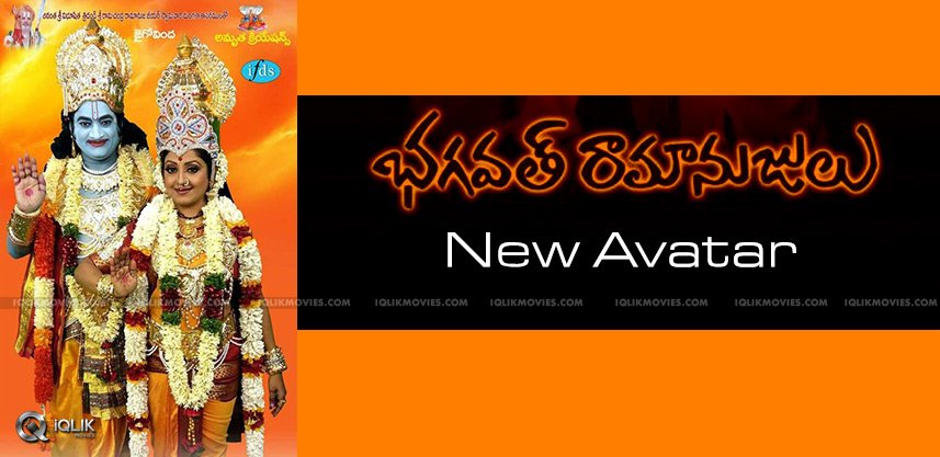 ghazal-srinivas-acting-as-lord-vishnu-in-movie