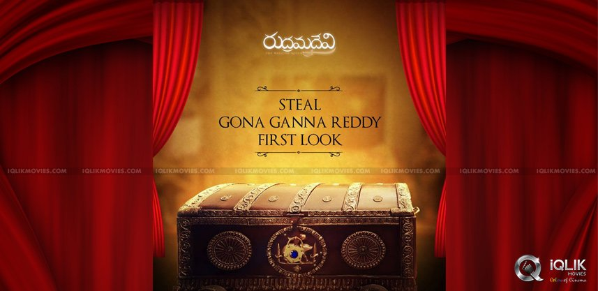 allu-arjun-gona-ganna-reddy-first-look-app