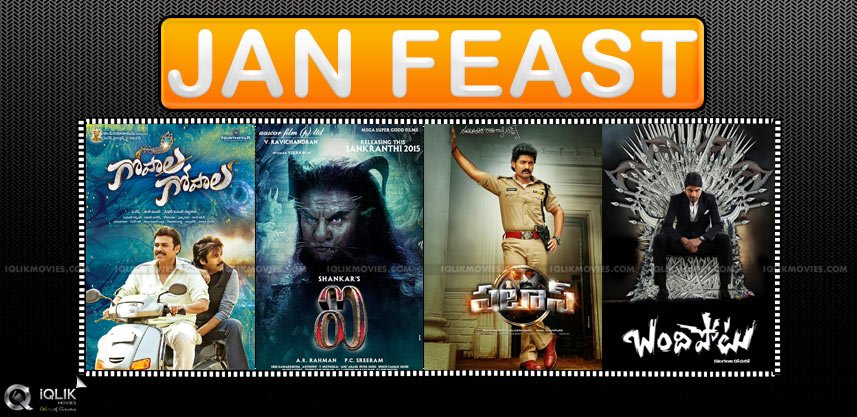 upcoming-telugu-releases-in-january