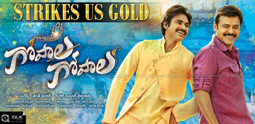 gopala-gopala-collections-in-usa