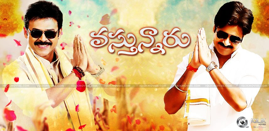 Gopala-Gopala-First-Look-coming