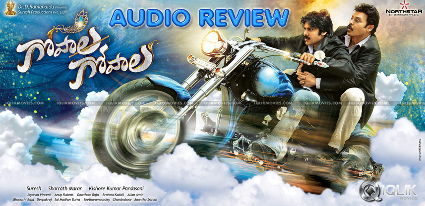 gopala-gopala-audio-review