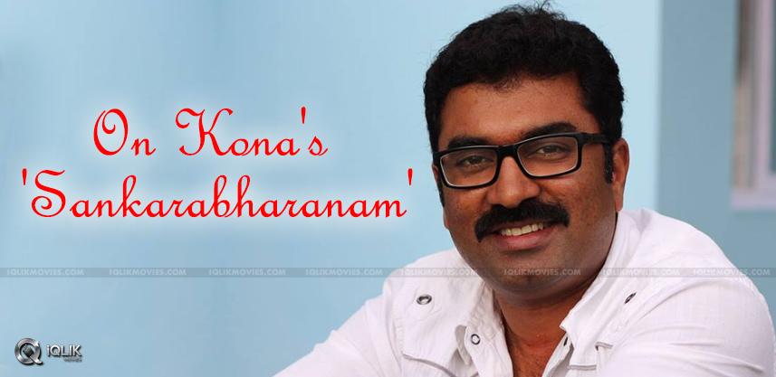 gopi-mohan-talks-about-sankarabharanam-film