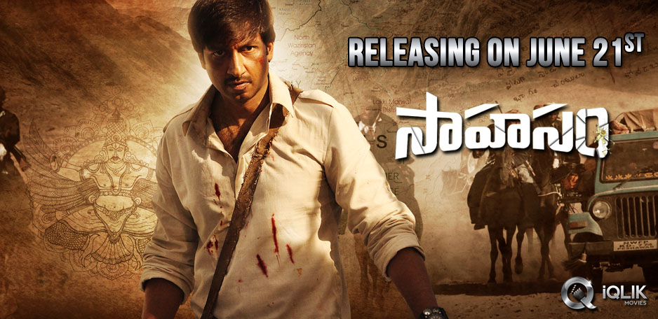 Sahasam-begins-on-June-21