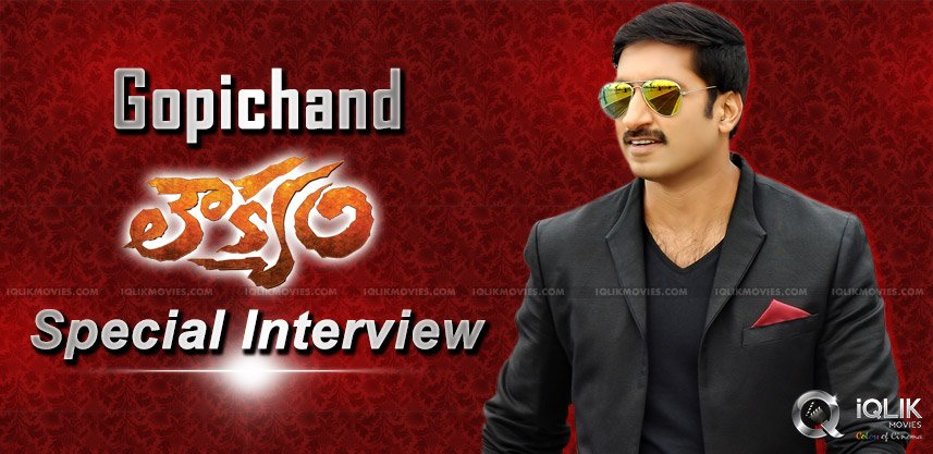 gopichand-loukyam-special-interview