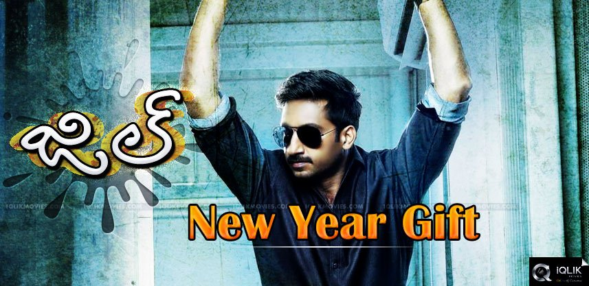 gopichand-jill-movie-first-look-on-jan-1