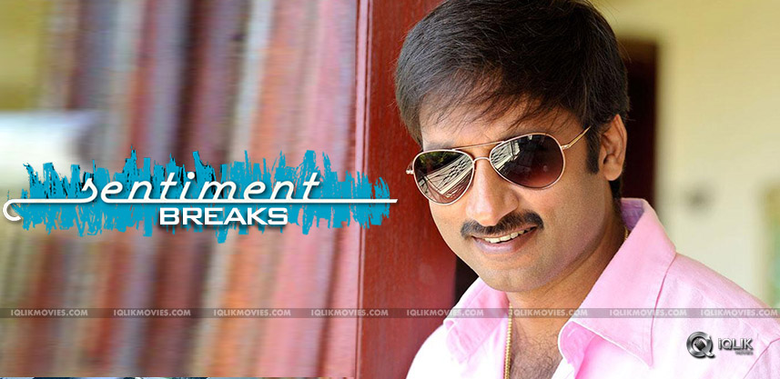 gopichand-upcoming-movie-titled-as-oxygen