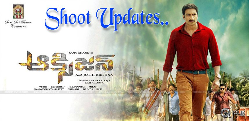 gopichand-oxygen-shooting-details