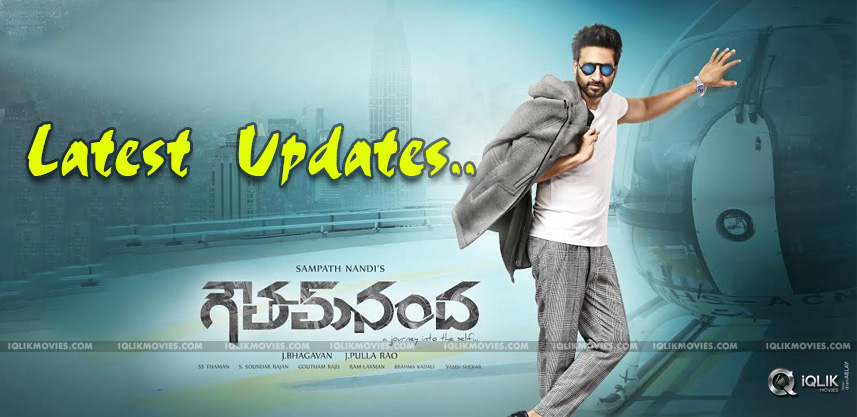 gopichand-gauthamnanda-movie-first-look-details