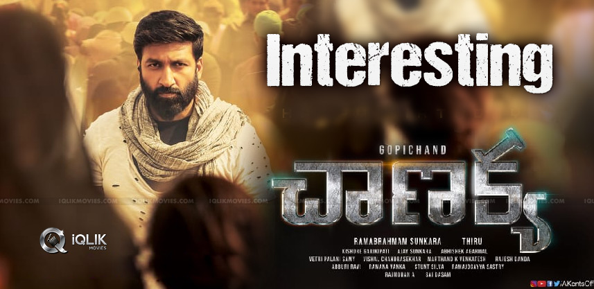interesting-first-look-of-gopichand-s-chanakya
