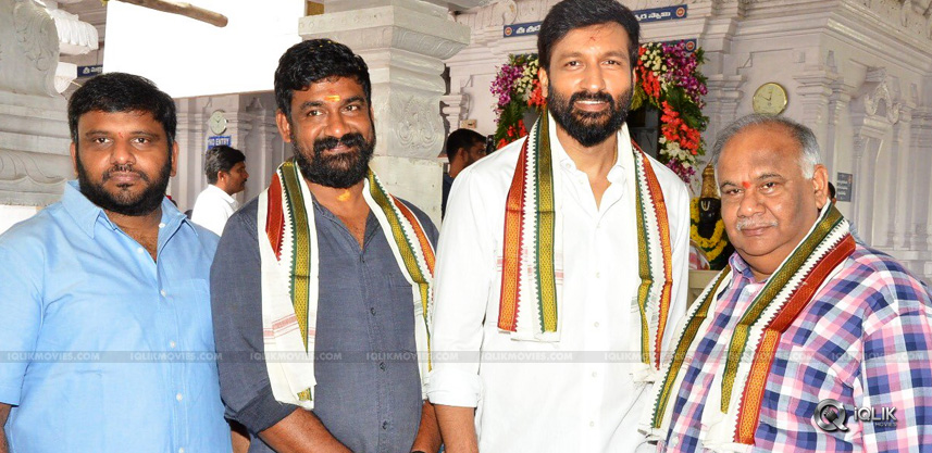 gopichand-next-movie-launched