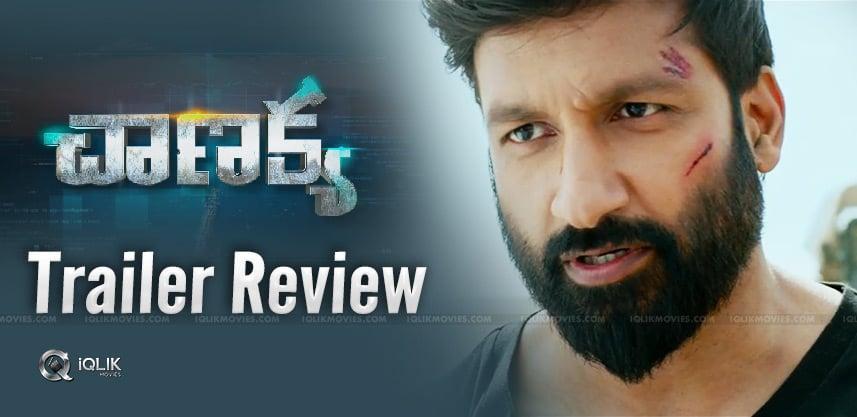 chanakya-movie-trailer-review
