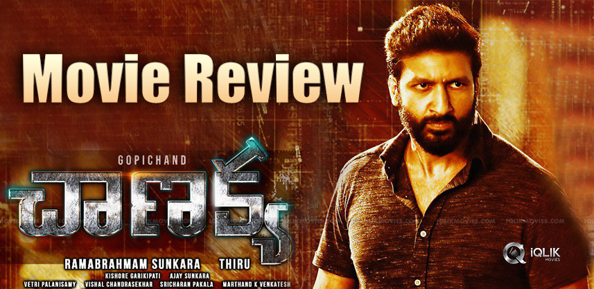 Chanakya Movie Review And Rating