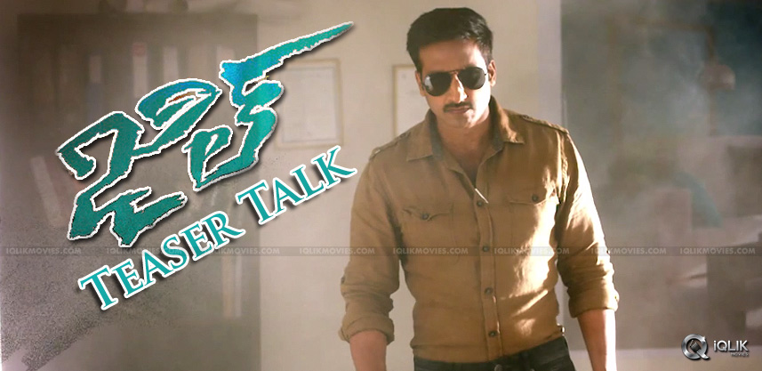 gopichand-jil-movie-first-look-teaser-talk