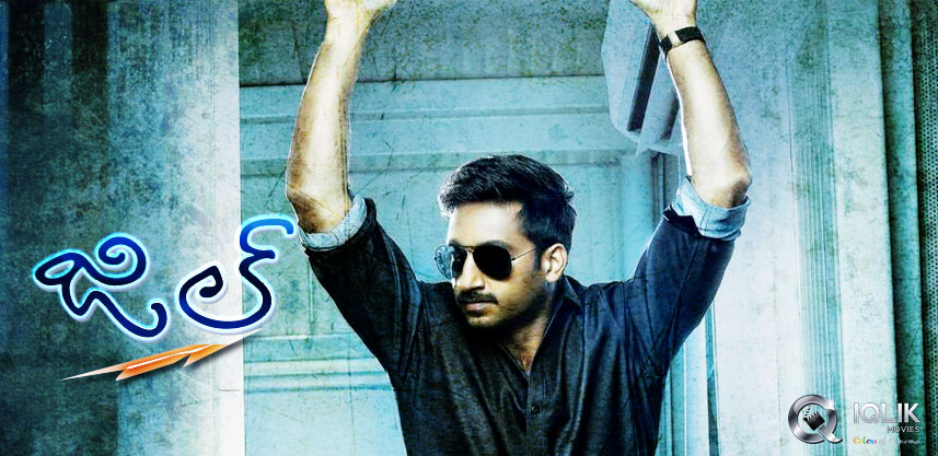 Gopichand-RashiKhanna-uv-creations-film-titled-Jil