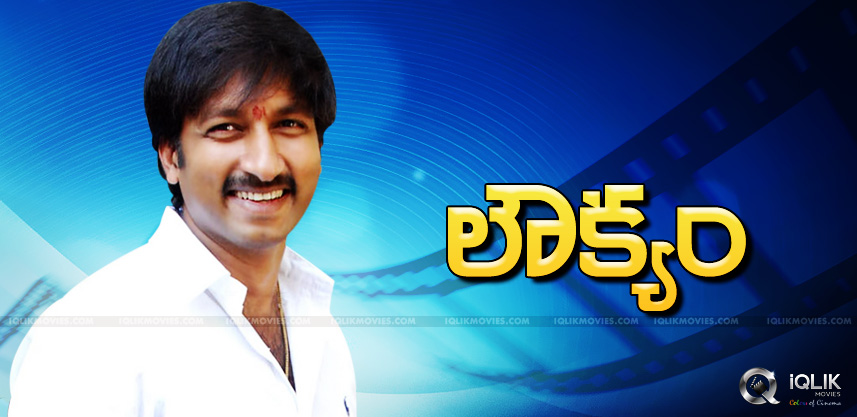 gopichand-to-fly-abroad-for-shooting
