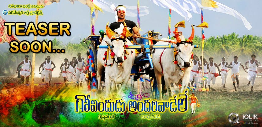 govindudu-andarivadele-teaser-on-28-july