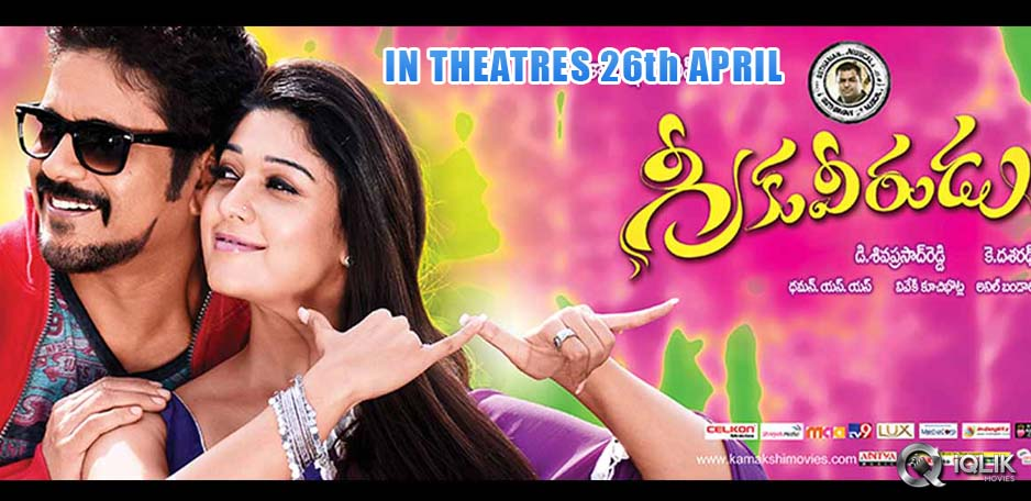 Greekuveerudu-on-26th-April