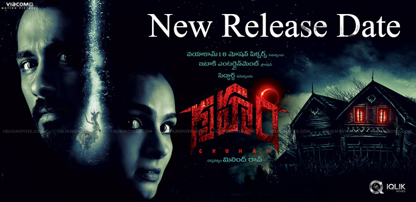 gruham-movie-release