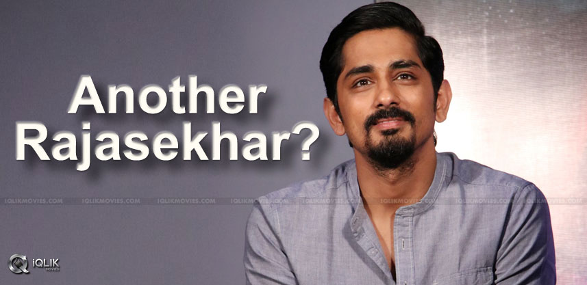 siddharth-gruham-movie-details