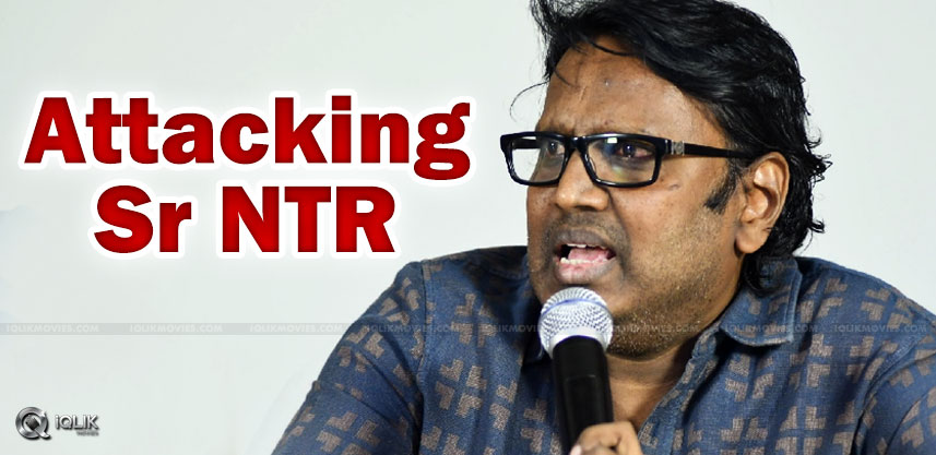 gunasekhar-comments-on-ntr-book-by-msreddy