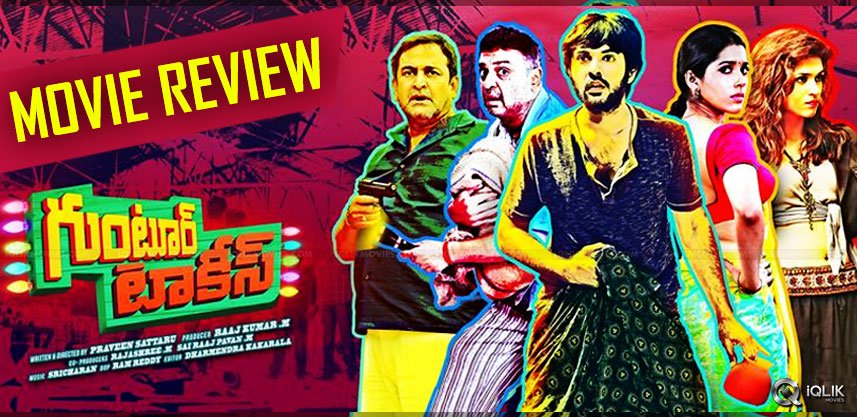 rashmi-shraddha-das-guntur-talkies-movie-review