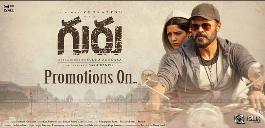 venkatesh-guru-movie-promotions-details