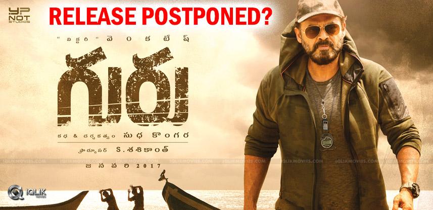 Venkatesh-Guru-Release-Postponed-to-april