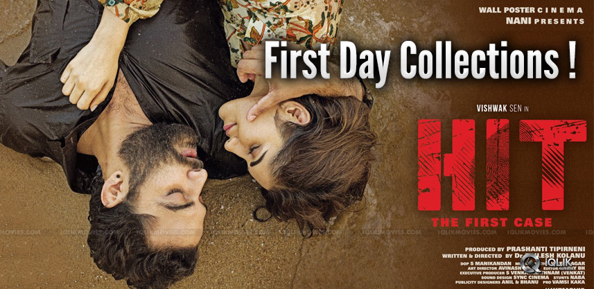 hit-movie-first-day-collections