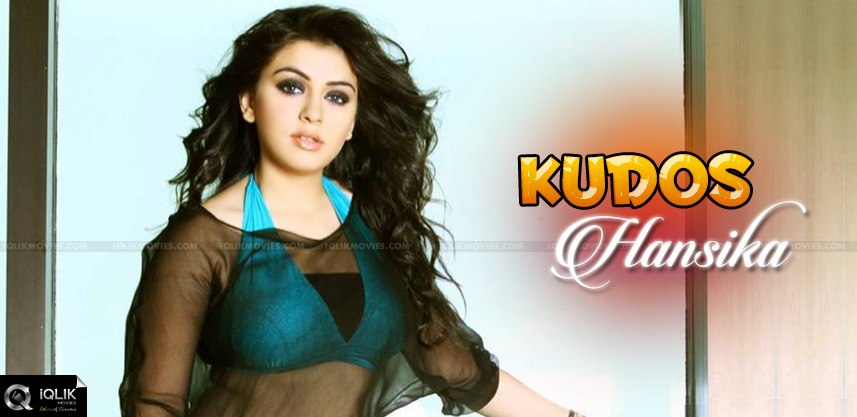 hansika-motwani-buys-1-acre-land-in-mumbai