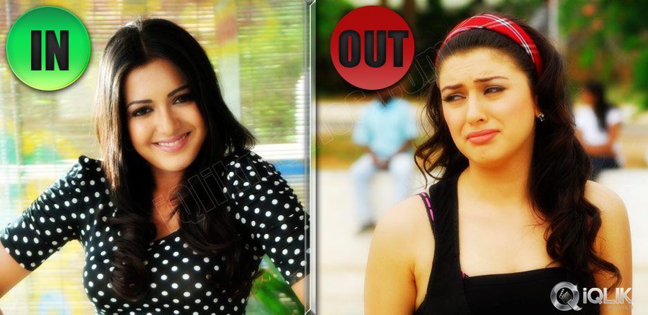 Catherine-replaces-Hansika