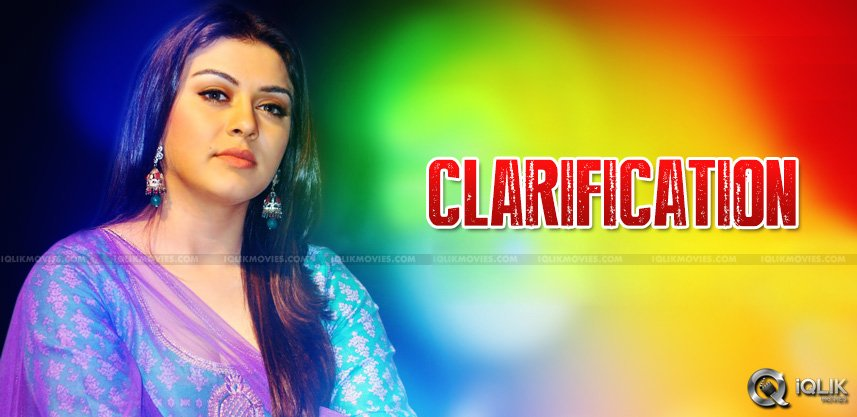 hansika-clarification-on-comments-on-pawan-kalyan