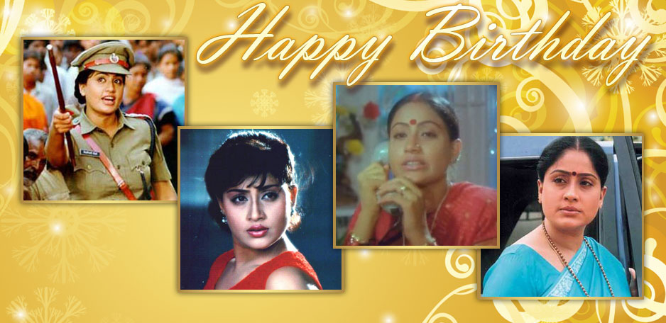 Happy-Birthday-Ramulamma
