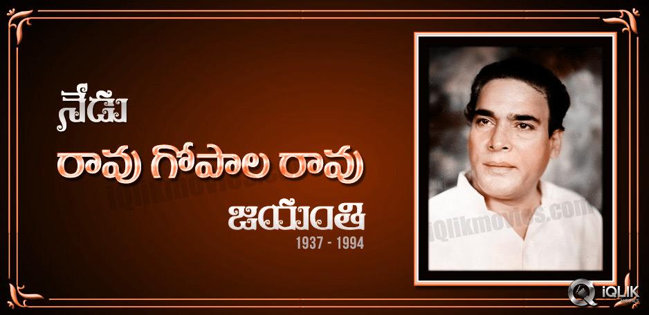 Happy-Birthday-to-Rao-Gopal-Rao