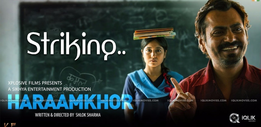Nawazuddin-Haraamkhor-film-in-discussion